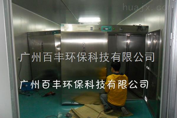 广州化妆品臭氧消毒柜厂家