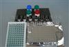 人视黄醇结合蛋白(Human RBP)ELISA Kit说明书