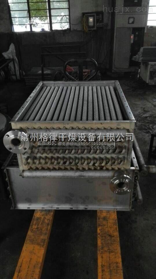 SRL-蒸汽换热器