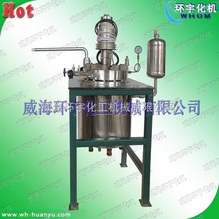 5L型常规型实验室反应釜