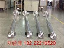 YQYB中国绿牌新型化工泵+不锈钢化工泵+防爆化工泵