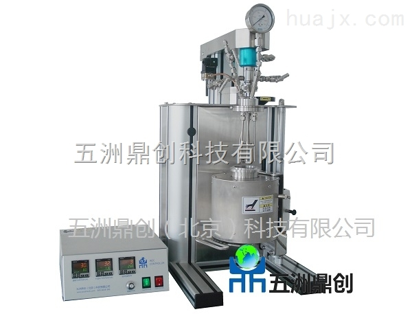 五洲WZ系列实验室机械搅拌高压反应釜
