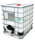 合肥耐酸碱带铁架的塑料方桶生产厂家