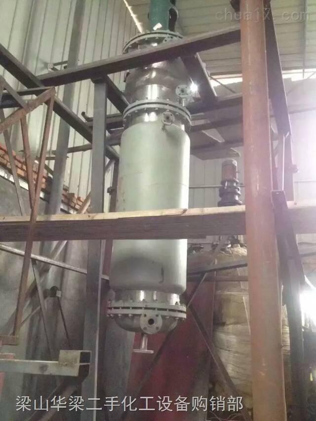 转让二手4平方薄膜蒸发器,二手化工设备低价处理