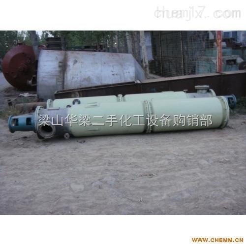 贵州二手3平方薄膜蒸发器供应