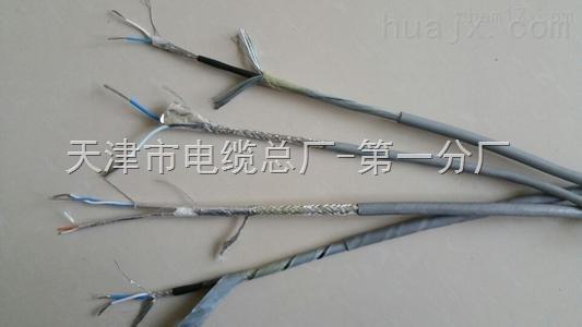 RS485屏蔽双绞线 RS485屏蔽双绞线 rs485通讯电缆RS485屏蔽双绞线 rs485通讯电缆 对RS-485通讯电缆:白兰线芯对绞,独立镀锡铜丝地线,铝箔/聚酯复合带100%覆盖,+镀锡铜丝屏蔽,灰色PVC外护套,符合UL AWM 2919文件。
