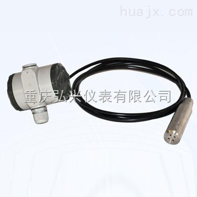 HX800系列液位变送器