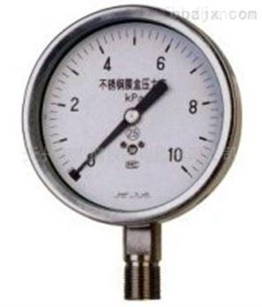 YE-150Z轴向无边不锈钢膜盒压力表