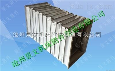 印刷机械方形排烟伸缩软连接加工