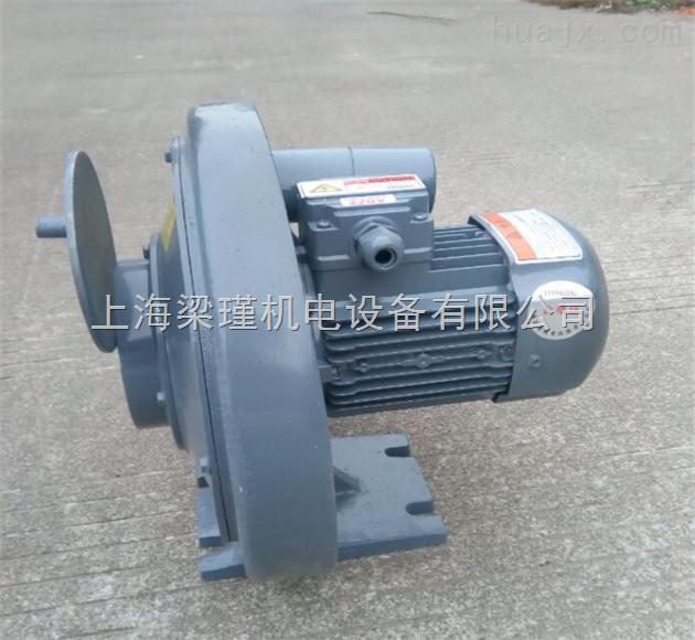 CX-125AH-耐高温风机,耐高温隔热鼓风机