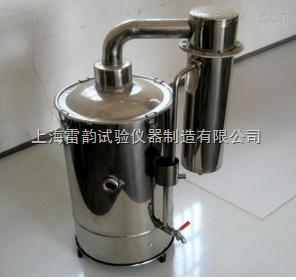 新款不锈钢电热蒸馏水器,蒸馏水器价格