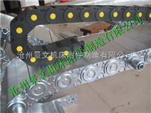 广东数控机床穿线工程塑料拖链厂家