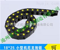 激光切割机穿线电缆工程塑料拖链报价