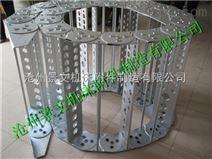 济宁数控机床打孔式钢制拖链供应商