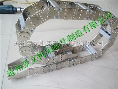 机床电缆穿线钢铝拖链厂家推荐价