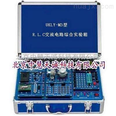 l.c交流电路综合实验箱