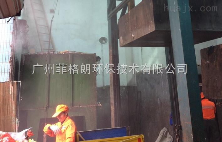 江西垃圾中转站/分拣厂/污水处理厂喷雾除臭设备价格/除臭液/EM菌