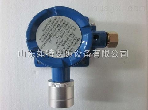 ca-2100a-单位食堂可燃气体泄漏报警器 燃气天然气器