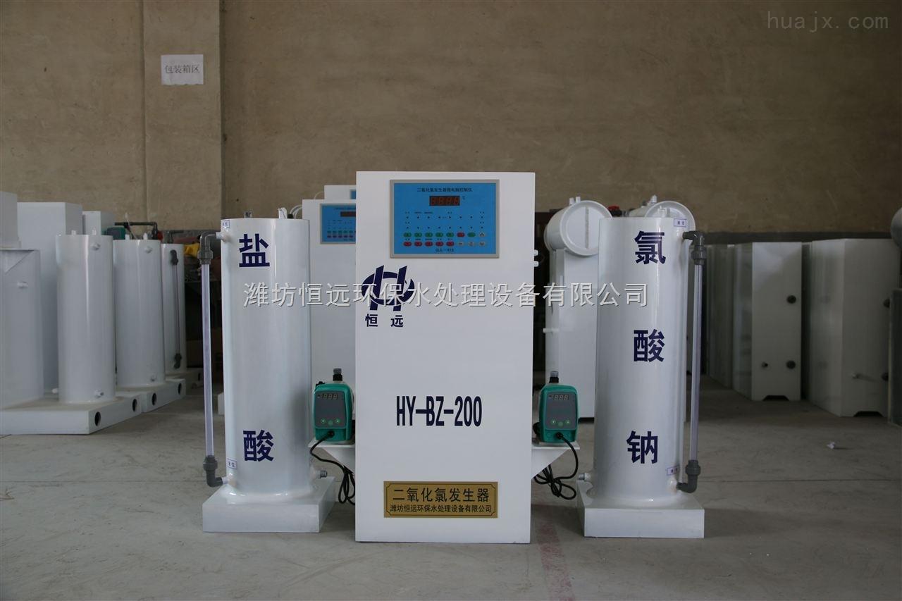 石家庄医院污水处理设备-二氧化氯发生器300克