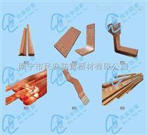 紫铜 黄铜排生产厂家,紫铜 黄铜排价格
