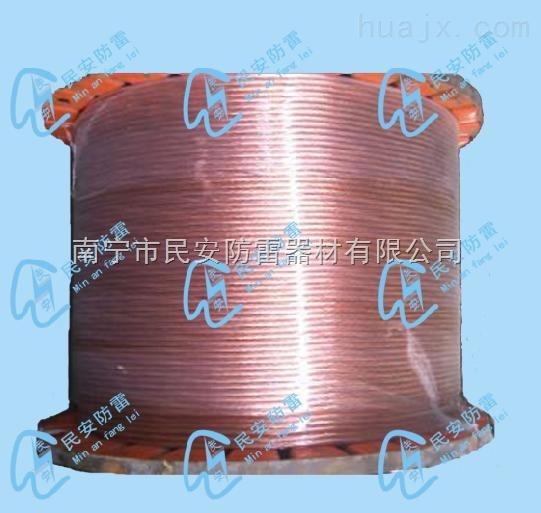 铜包钢绞线生产厂家,铜包钢绞线价格