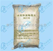长效稀土降阻剂生产厂家,长效稀土降阻剂价格