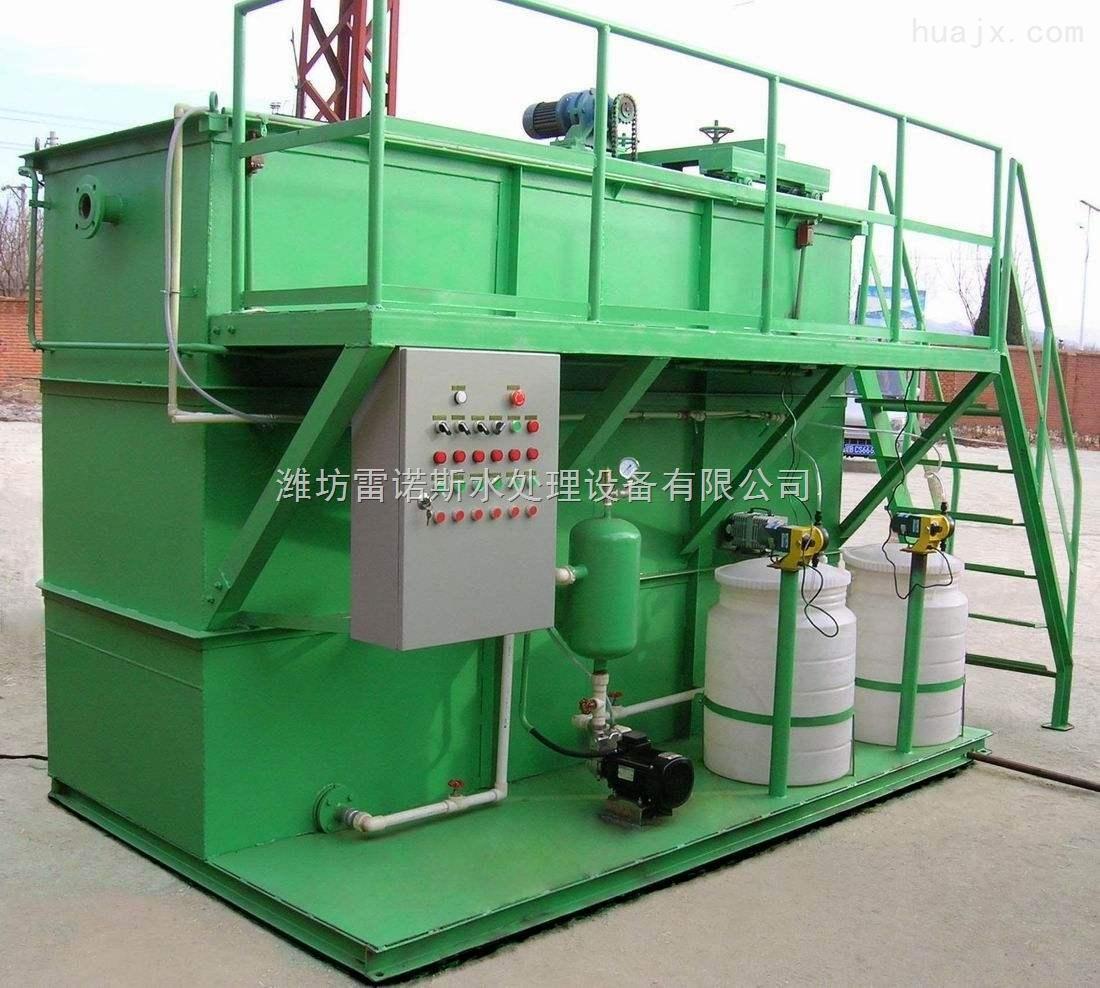 铜川压力气浮机