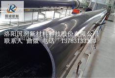 净化水厂超高聚乙烯管
