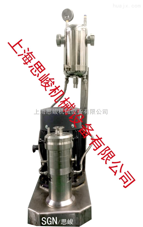 纳米陶瓷隔膜浆料分散机