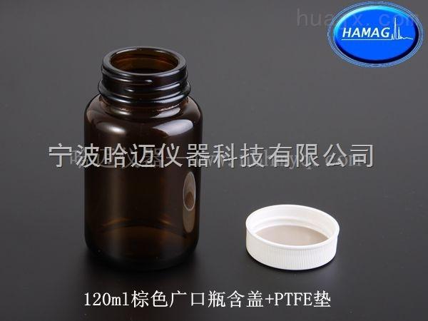 通用广口瓶玻璃储存瓶100ML螺口瓶