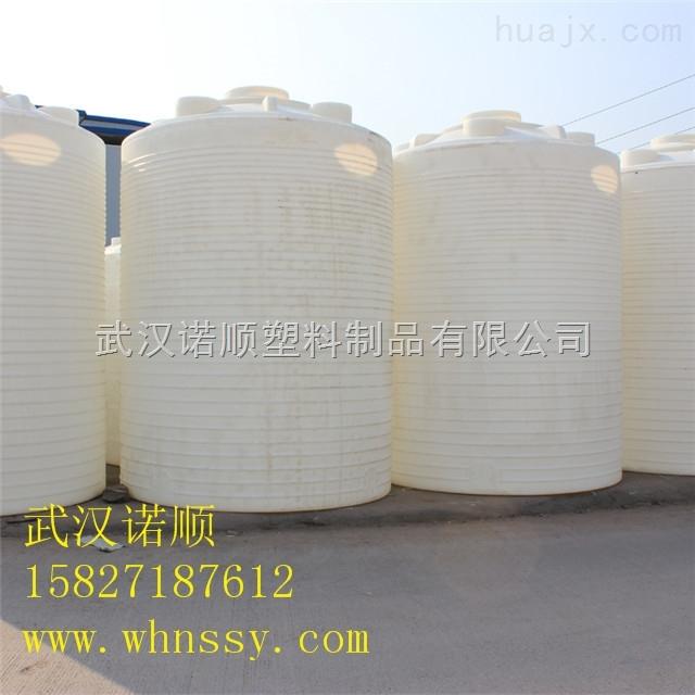 20吨液碱储罐全国供应