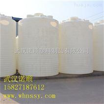 20吨三氯化铁溶液储罐