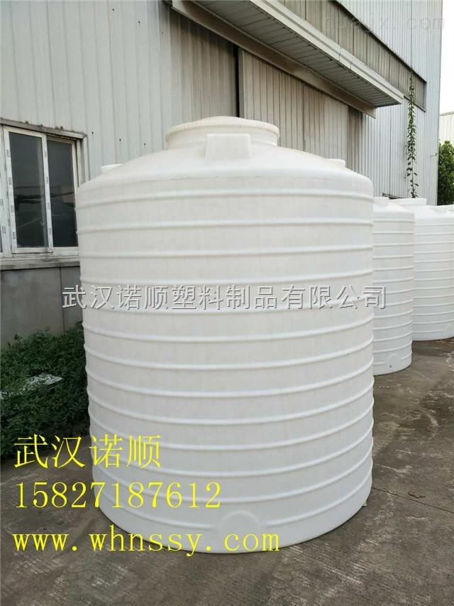 5吨三氯化铁溶液储罐