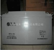圣阳蓄电池SP12-150 免维护铅酸蓄电池12V150AH