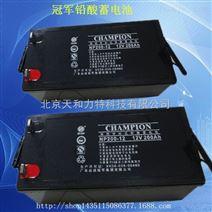 *蓄电池NP200-12 免维护铅酸蓄电池12V200AH