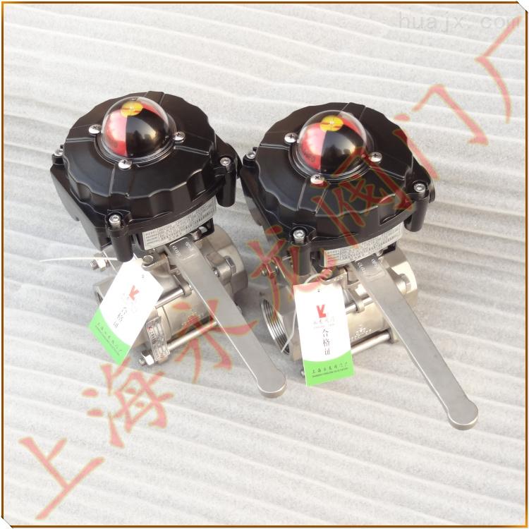 信号球阀-手动带限位开关球阀-上海信号球阀厂家图片
