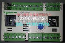 施耐德马达保护器LTMR27PBD