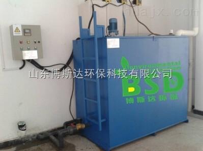 六安质监局实验室废水综合处理装置热点新闻