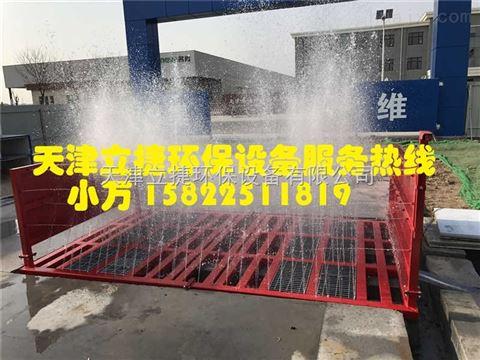 北京房山区建筑工地大门车辆专用自动冲洗平台,北京搅拌站车辆专用自动洗车机