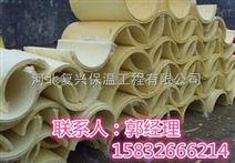 长春订购管道保温聚氨酯保温瓦壳价格\聚氨酯管壳价格