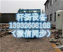 岩棉保温板分层机厂家首选河北轩扬保温板分层机