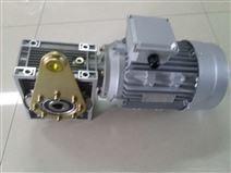丹阳铝壳RV063涡轮蜗杆减速电机找利政免费包邮