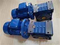 供应RV110-50-1.5KW铸铁涡轮减速电机选利政噪音低交货快