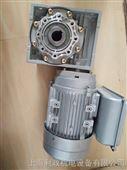 河南健身器材设备用220V单相铝壳RV063涡轮减速电机