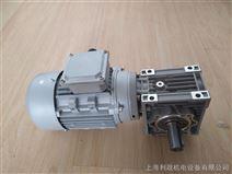 利政单轴RV063铝壳涡轮蜗杆减速电机多少钱一台