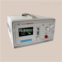 在线式微氧量气体分析仪、氧含量测定仪、氧气含量监测仪