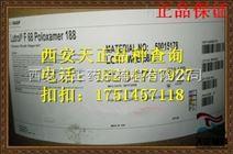 药用级泊洛沙姆188(巴斯夫泊洛沙姆)资质齐全 质量很好哟