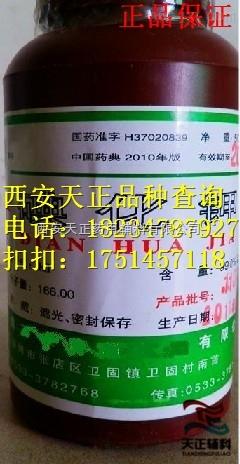 药用级碘化钾(原料药有药证)