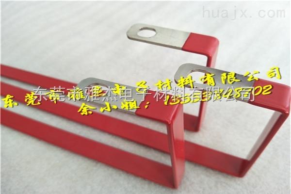 环氧树脂涂层铜排 电池模组导电铜排