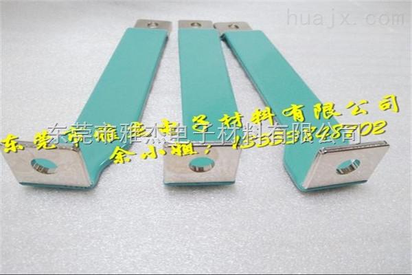 环氧树脂涂层铜排 动力电池连接铜排
